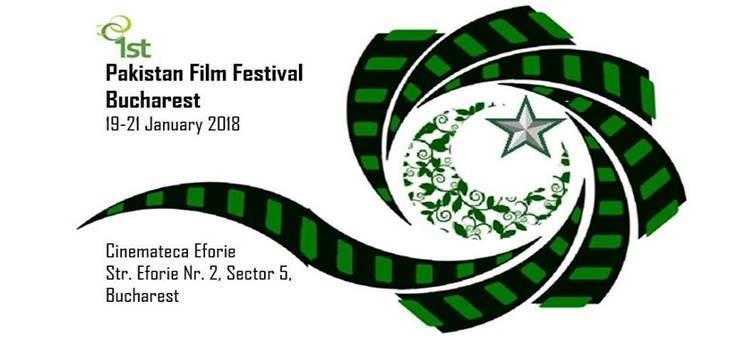 1st Pakistan Film Festival 2018